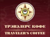 Кофейня  «Traveler's Coffee»